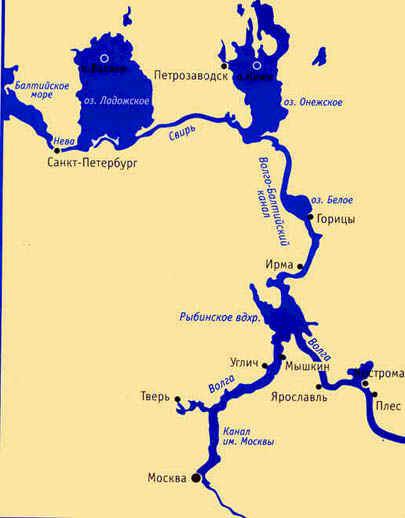 Беломорский канал где находится 189